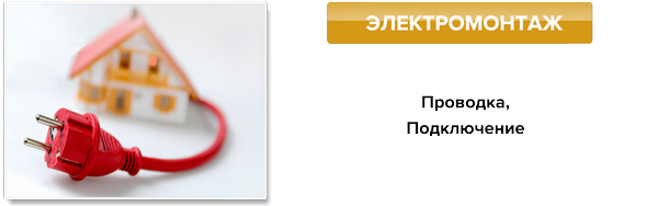 avatar_stalprofi_category_dostavka_electromontagh_klin_solnechnogorsk_istra_volokolamsk_foto_1
