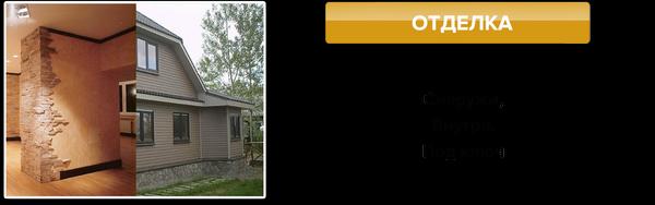 avatar_stalprofi_category_otdelka_metallokonstrukcii_klin_solnechnogorsk_istra_volokolamsk_foto_1