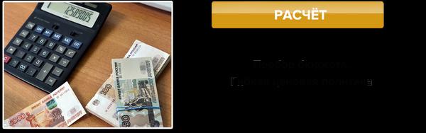 avatar_stalprofi_category_rasschyot_metallokonstrukcii_klin_solnechnogorsk_istra_volokolamsk_foto_2
