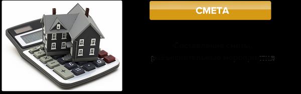 avatar_stalprofi_category_smeta_metallokonstrukcii_klin_solnechnogorsk_istra_volokolamsk_foto_1