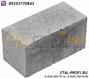 Фундаментный (бетонный) блок.
